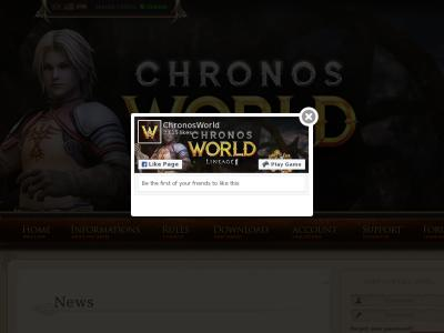 Сервер Chronosworld.com