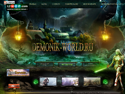 Сервер Demonik-world.ru