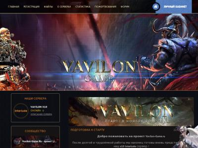 Сервер Vavilon-game.ru